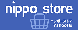 nippo store