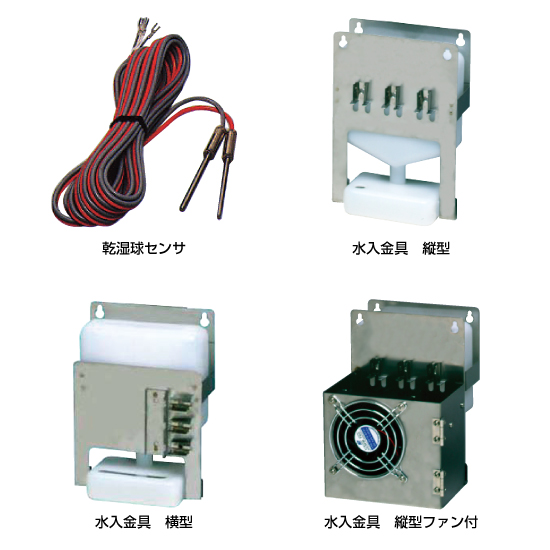 湿度調節計 HCシリーズ   温度管理・湿度管理・制御機器のニッポー