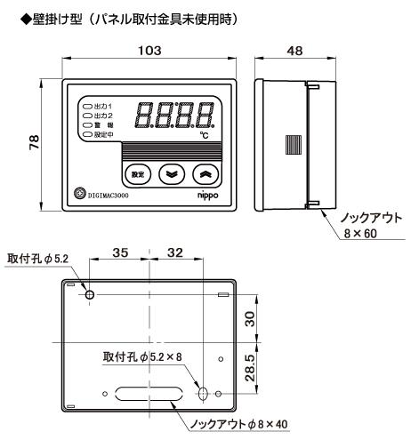 DG3000