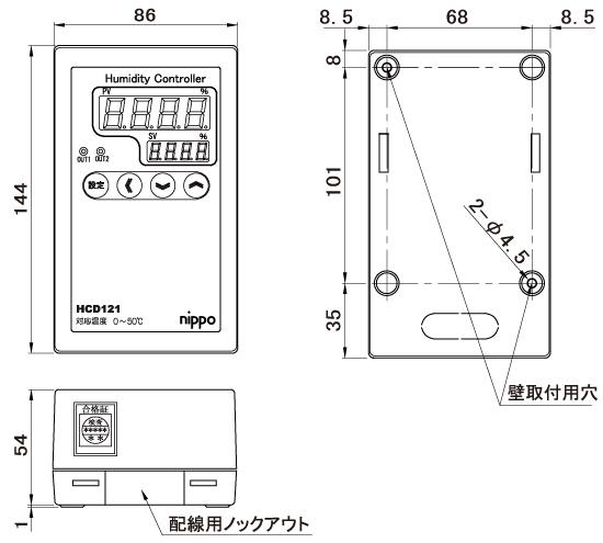 湿度調節計 HCD121