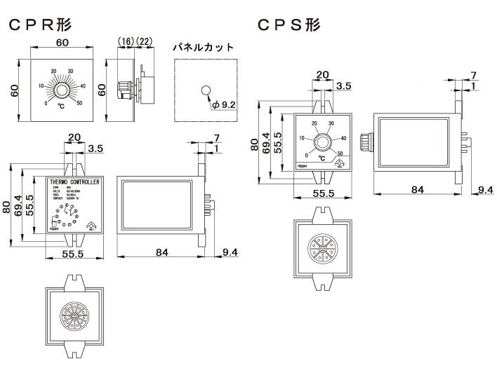 アナログ温度調節計 CPシリーズ