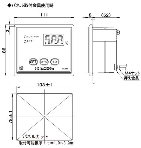 温度調節計 デジマック2000シリーズ