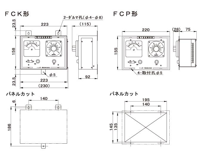 アナログ温度調節計 FCシリーズ